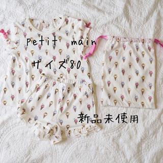 petit main - 新品★スヌーピー総柄パジャマ