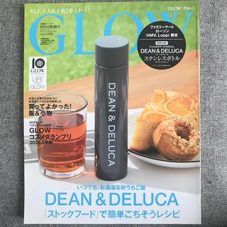 ディーンアンドデルーカ(DEAN & DELUCA)のGLOW8月号 DEAN&DELUCA ステンレスボトル チャコールグレー(タンブラー)