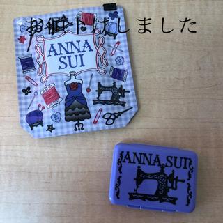 アナスイ(ANNA SUI)のアナスイ 裁縫道具 キット(その他)