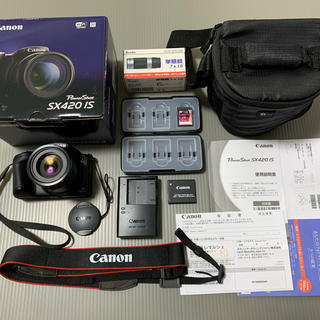 Canon - Canon Power Shot SX420 IS