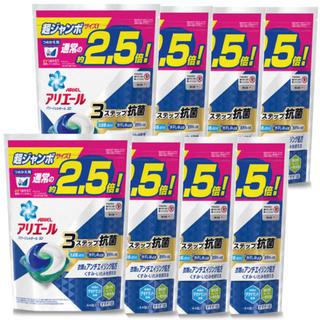 ピーアンドジー(P&G)のアリエール ジェルボール(洗剤/柔軟剤)