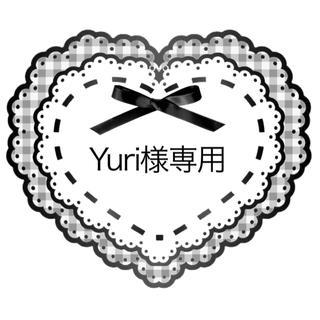 シャネル(CHANEL)のYuri様専用 チャンスオータンドゥルクレイヨンドゥパルファム(香水(女性用))