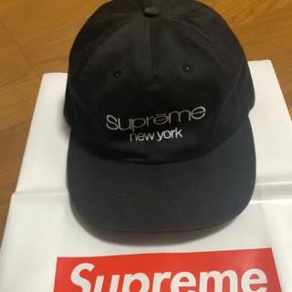 シュプリーム(Supreme)のsupreme classic logo cap(キャップ)