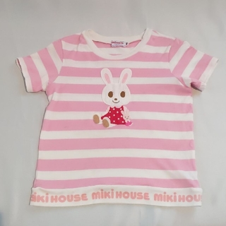 ミキハウス(mikihouse)の100cm「ミキハウス★Tシャツ」日本製(Tシャツ/カットソー)