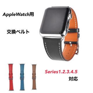 アップルウォッチ バンド AppleWatch用 交換用ベルト(腕時計(デジタル))