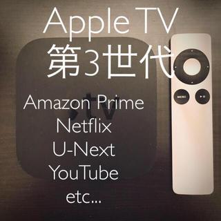 Apple - Apple TV A1469 第3世代