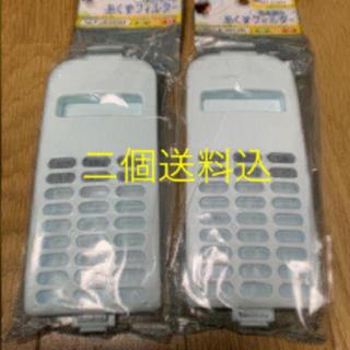 エルパ(ELPA)のエルパ 日立糸くずフィルター NET-KD9SVHx2個(洗濯機)