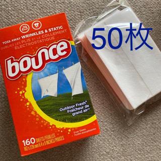ピーアンドジー(P&G)のbounce ドライヤーシート 柔軟剤 シート 乾燥機 50枚 小分け(洗剤/柔軟剤)
