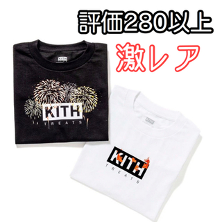シュプリーム(Supreme)のKITH Matsuri tee Mサイズ 激レア supreme 花火(Tシャツ/カットソー(半袖/袖なし))