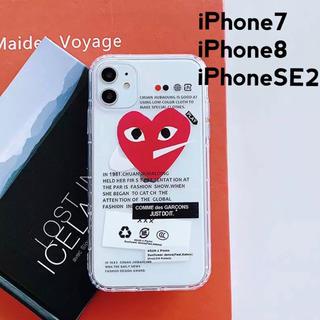 コムデギャルソン(COMME des GARCONS)のギャルソン ♡ iPhone7/8/SE2 シンプル クリア iPhoneケース(iPhoneケース)