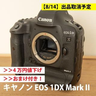 Canon - Canon EOS-1DX Mark II ボディ【中古美品】おまけ付き
