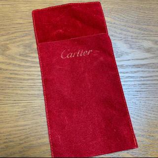 カルティエ(Cartier)のCartier 眼鏡ケース(サングラス/メガネ)