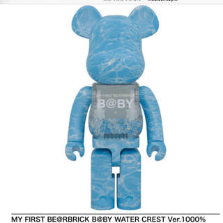 メディコムトイ(MEDICOM TOY)のMY FIRST BE@RBRICK B@BY WATERCREST 1000%(その他)