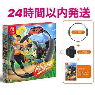 ニンテンドースイッチ(Nintendo Switch)のリングフィットアドベンチャー 新品 Nintendo Switch(家庭用ゲームソフト)