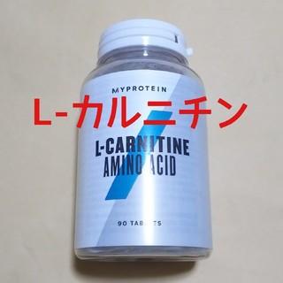 MYPROTEIN - マイプロテイン L-カルニチン タブレット 90錠