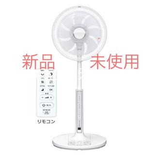 日立 - 日立 HEF-AL300B 30cm AC リビング扇風機 リモコン付
