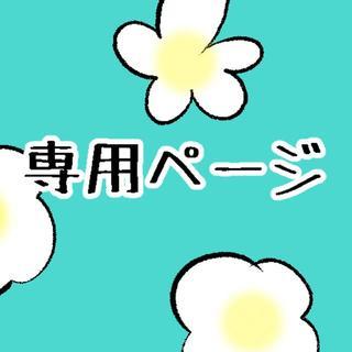 バレンシアガ(Balenciaga)のyujiさん専用(キャップ)