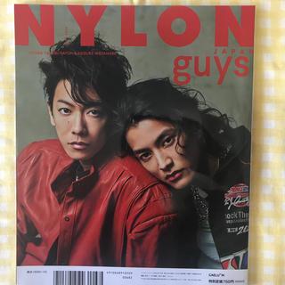 NYLON JAPAN 2020年 05月号 佐藤健&渡邊圭祐(ファッション)