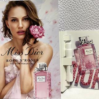 ディオール(Dior)のディオール発送オードゥトワレ ローズ&ローズ(香水(女性用))