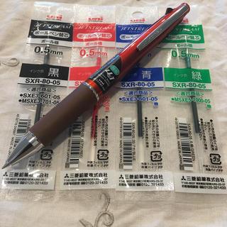 ミツビシエンピツ(三菱鉛筆)のジェットストリーム 0.5mm ブラッドオレンジ+(レフィル4本)(ペン/マーカー)