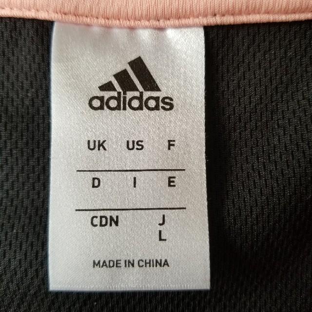 adidas(アディダス)のアディダストレーニングシャツ スポーツ/アウトドアのトレーニング/エクササイズ(トレーニング用品)の商品写真