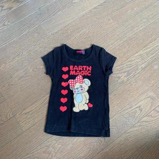 アースマジック(EARTHMAGIC)のアースマジック(110センチ)(Tシャツ/カットソー)