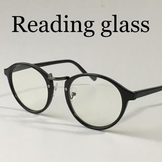 老眼鏡に見えない!クラシックボストンダテメガネのようなオシャレな老眼鏡♪ブラック(サングラス/メガネ)