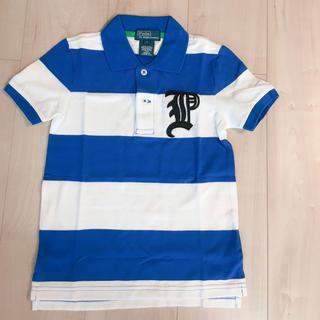 Ralph Lauren - 新品!ラルフローレンの青白ボーダー定番ポロシャツ110