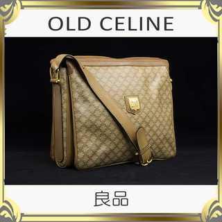セリーヌ(celine)の【真贋査定済・送料無料】オールドセリーヌのショルダーバッグ・本物・マカダム(ショルダーバッグ)