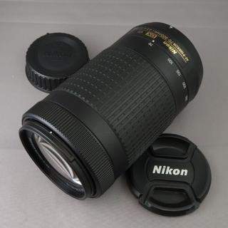 Nikon - ニコン AF-P DX70-300mm F4.5-6.3G VR