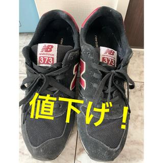 ニューバランス(New Balance)のニューバランス 靴 スニーカー(スニーカー)