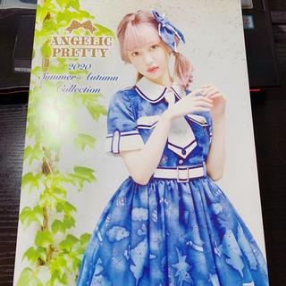 アンジェリックプリティー(Angelic Pretty)のAngelic Pretty 2020 Summer〜Autumn (その他)