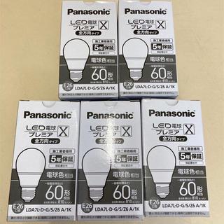 パナソニック(Panasonic)のPanasonic LED電球 E26口金 60型(蛍光灯/電球)