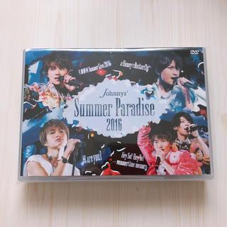 Johnny's - Johnnys'Summer Paradise 2016