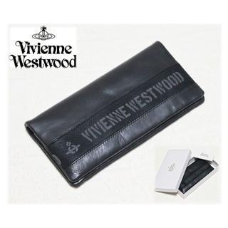 ヴィヴィアンウエストウッド(Vivienne Westwood)の新品【ヴィヴィアンウエストウッド】本革レザー ロゴベルト 長財布 黒(長財布)