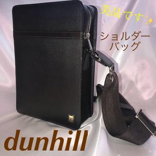 ダンヒル(Dunhill)の⭐️お値下げしました‼️⭐️ダンヒル DUNHILL メンズ ショルダーバッグ(ショルダーバッグ)