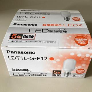 パナソニック(Panasonic)のPanasonic LED装飾電球 E12口金 10個入り(蛍光灯/電球)