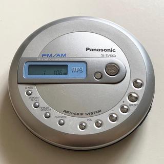パナソニック(Panasonic)の【ジャンク】Panasonic ポータブルCDプレイヤー(ポータブルプレーヤー)