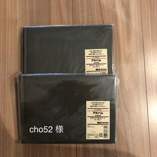 ムジルシリョウヒン(MUJI (無印良品))のハードカバー アルバム 2冊(その他)