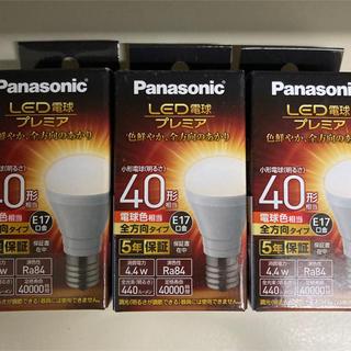 パナソニック(Panasonic)のPanasonic  プレミアLED電球  40型 E17口金(蛍光灯/電球)