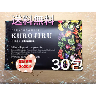 FABIUS - KUROJIRU 黒汁 ブラッククレンズ クロジル  30包