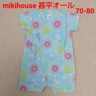 mikihouse - ミキハウス 甚平オール