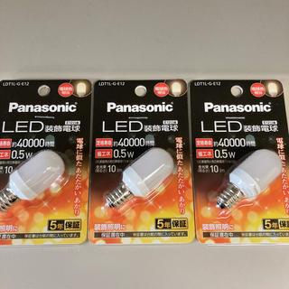 パナソニック(Panasonic)のLED装飾電球 E12口金 3個入り パナソニック(蛍光灯/電球)