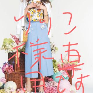 チェスティ(Chesty)の☆新品未使用品☆ タグ付き chestyパンツ(クロップドパンツ)