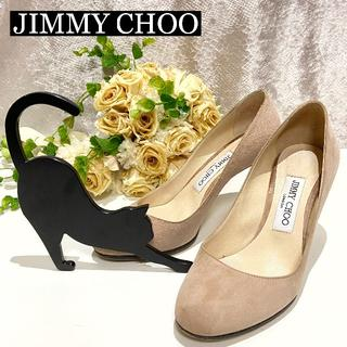 ジミーチュウ(JIMMY CHOO)の【Jimmy Choo】約23.0cm ハイヒール スエード レディース 春 夏(ハイヒール/パンプス)