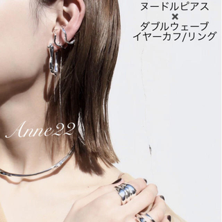 L'Appartement DEUXIEME CLASSE - Exude needle ピアス 【New in】ヌードルピアス片耳