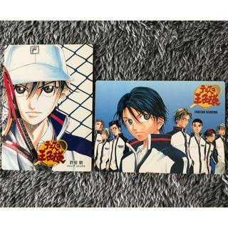 集英社 - テニスの王子様 カード 2枚 美品 な方だと思います