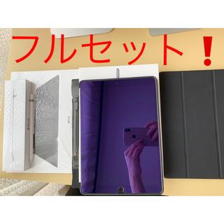 アップル(Apple)のiPad Air3(タブレット)