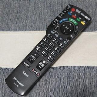 Panasonic - 値引き可 Panasonicパナソニックテレビリモコン N2QAYB000481