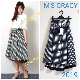 M'S GRACY - エムズグレイシー36スカート2019チェック柄ロングテールスカート